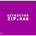 how to extract zip and rar in ubuntu